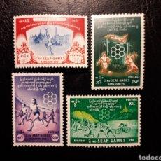 Sellos: BIRMANIA. YVERT 82/3 SERIE COMPLETA NUEVA SIN CHARNELA. DEPORTES HALTEROFILIA, BOXEO, PESO, PÉRTIGA. Lote 182034825