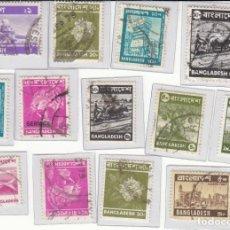 Sellos: 13 SELLOS DE BANGLADESH. Lote 183421037