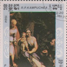 Sellos: SELLO KAMPUCHEA USADO FILATELIA CORREOS. Lote 183581972