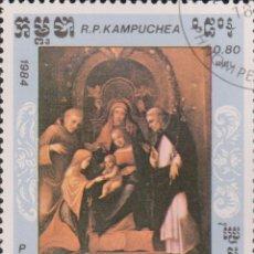 Sellos: SELLO KAMPUCHEA USADO FILATELIA CORREOS. Lote 183581993