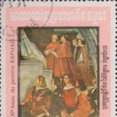 Sellos: SELLO KAMPUCHEA USADO FILATELIA CORREOS. Lote 183582042