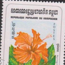 Sellos: SELLO KAMPUCHEA USADO FILATELIA CORREOS. Lote 183582131