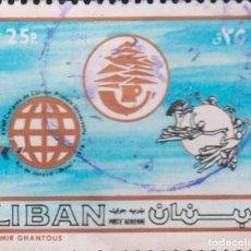 Sellos: SELLO LIBANO LIBAN USADO FILATELIA CORREOS. Lote 183590481
