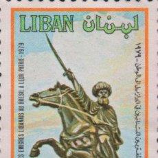 Sellos: SELLO LIBANO LIBAN USADO FILATELIA CORREOS. Lote 183590510
