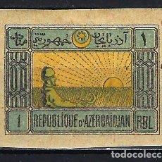 Sellos: 1919 AZERBAIYÁN MICHEL 5 - MH* NUEVO CON FIJASELLOS. Lote 183707178