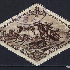 Sellos: 1936 - TANNU TUVA TOUVA RUSIA - XV ANIVERSARIO DE INDEPENDENCIA YVERT 78 - USADO. Lote 183722017