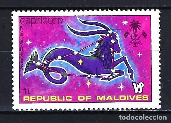 1974 MALDIVAS - HORÓSCOPO ZODIACO CAPRICORNIO CONSTELACIÓN - MNH** NUEVO SIN FIJASELLOS (Sellos - Extranjero - Asia - Otros paises)
