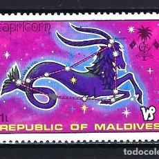 Sellos: 1974 MALDIVAS - HORÓSCOPO ZODIACO CAPRICORNIO CONSTELACIÓN - MNH** NUEVO SIN FIJASELLOS. Lote 183743857