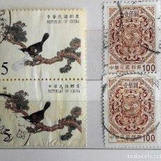 Sellos: TAIWAN - REPUBLICA CHINA, 4 SELLOS USADOS. Lote 184236693