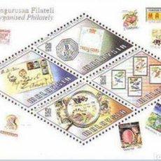 Sellos: MALASIA MALAYSIA 1997 EXPOSICIÓN FILATÉLICA INTERNACIONAL MALPEX 97 KUALA LUMPUR. Lote 184437522