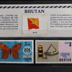 Sellos: COLECCIÓN DE 4 SELLOS DE BHUTAN NUEVOS SIN USAR, DISTINTOS PERIODOS. Lote 186338312