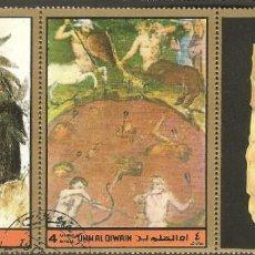 Sellos: UMM AL QIWAIN, 2 VIÑETAS,1 VALOR LA DIVINA COMEDIA, DANTE,1972,PRECIOSOS,GOMA ORIGINAL,SIN FIJASEL. Lote 186367243