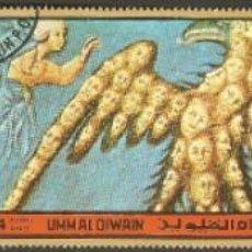 Sellos: UMM AL QIWAIN, 2 VIÑETAS,1 VALOR LA DIVINA COMEDIA, DANTE,1972,PRECIOSOS,GOMA ORIGINAL,SIN FIJASEL. Lote 186367281