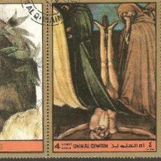 Sellos: UMM AL QIWAIN, 2 VIÑETAS,1 VALOR LA DIVINA COMEDIA, DANTE,1972,PRECIOSOS,GOMA ORIGINAL,SIN FIJASEL. Lote 186367300