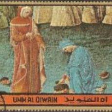 Sellos: UMM AL QIWAIN, 2 VIÑETAS,1 VALOR LA DIVINA COMEDIA, DANTE,1972,PRECIOSOS,GOMA ORIGINAL,SIN FIJASEL. Lote 186367303