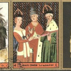 Sellos: UMM AL QIWAIN, 2 VIÑETAS,1 VALOR LA DIVINA COMEDIA, DANTE,1972,PRECIOSOS,GOMA ORIGINAL,SIN FIJASEL. Lote 186367322