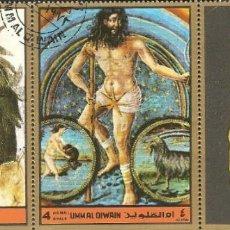 Sellos: UMM AL QIWAIN, 2 VIÑETAS,1 VALOR LA DIVINA COMEDIA, DANTE,1972,PRECIOSOS,GOMA ORIGINAL,SIN FIJASEL. Lote 186367345