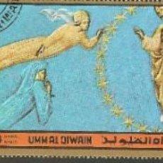 Sellos: UMM AL QIWAIN, 2 VIÑETAS,1 VALOR LA DIVINA COMEDIA, DANTE,1972,PRECIOSOS,GOMA ORIGINAL,SIN FIJASEL. Lote 186367355