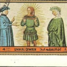 Sellos: UMM AL QIWAIN, 2 VIÑETAS,1 VALOR LA DIVINA COMEDIA, DANTE,1972,PRECIOSOS,GOMA ORIGINAL,SIN FIJASEL. Lote 186367370