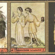 Sellos: UMM AL QIWAIN, 2 VIÑETAS,1 VALOR LA DIVINA COMEDIA, DANTE,1972,PRECIOSOS,GOMA ORIGINAL,SIN FIJASEL. Lote 186367385