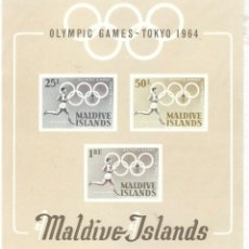 Sellos: MALDIVAS,HOJITA 1964,CAT.MI BL 2,NUEVA,GOMA ORIGINAL,SIN FIJASELLOS.. Lote 186372735