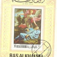 Sellos: RAS ALKHAIMA, LE REVE D´ELIE,USADO,SIN GOMA,SIN FIJASELLOS.. Lote 186375523