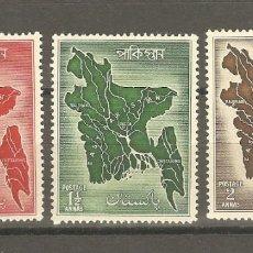Sellos: PAKISTAN,3 V,NUEVOS,GOMA ORIGINAL,SIN FIJAS.. Lote 186375750