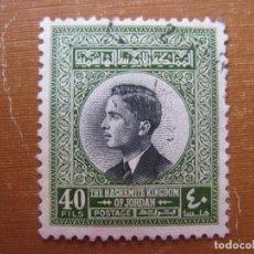 Sellos: JORDANIA 1959, REY HUSSEIN, YVERT 332. Lote 186398298