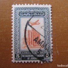 Sellos: JORDANIA 1954, YVERT 8 AEREO. Lote 186398503