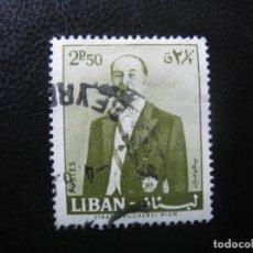 Sellos: LIBANO 1960, FOUAD CHEHAB, YVERT 168. Lote 187205193
