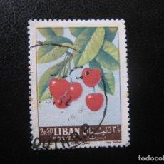 Sellos: LIBANO 1962, FRUTAS, YVERT 218. Lote 187205525