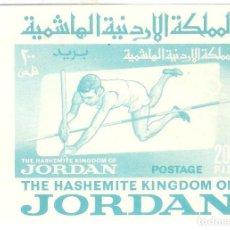 Sellos: HOJITA JORDANIA,1964,CAT.MI.BL 11,G.ORIGINAL,NUEVA, SIN FIJASELLOS.. Lote 187229631