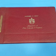 Sellos: MUY PEQUEÑO ALBUM DE SELLOS GOVERNMENT OF KUWAIT. Lote 187306895