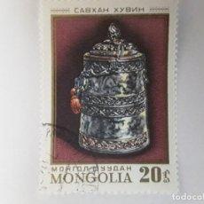 Francobolli: MONGOLIA SELLO NUEVO. Lote 188637550