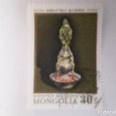 Francobolli: MONGOLIA SELLO NUEVO. Lote 188637567