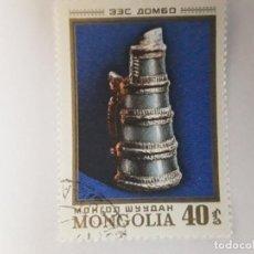 Francobolli: MONGOLIA SELLO NUEVO. Lote 188637588
