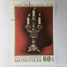 Francobolli: MONGOLIA SELLO NUEVO. Lote 188637612