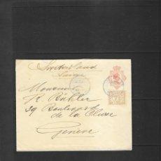 Sellos: INDIA HOLANDESA -SOBRE ENTERO POSTAL CIRCULADO EN 1920 DE SALATIGA A SUIZA. Lote 190817478