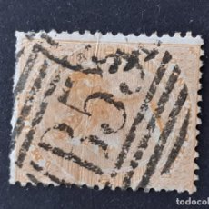 Sellos: MAURICIO, 1863-70, YVERT 38. Lote 191269383