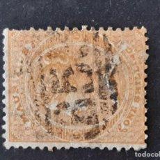 Sellos: MAURICIO, 1863-70, YVERT 38, ADELGAZADO. Lote 191269475