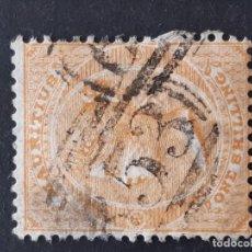 Sellos: MAURICIO, 1863-70, YVERT 38, ADELGAZADO. Lote 191269496