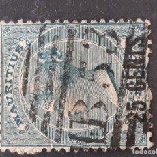 Sellos: MAURICIO, 1878, YVERT 52, DEFECTO. Lote 191269813