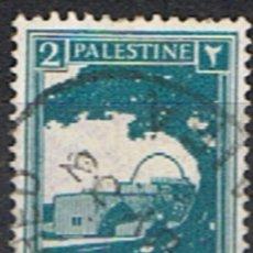 Sellos: PALESTINA // YVERT 63 // 1927-45 ... USADO. Lote 191529771