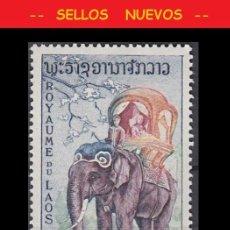 Sellos: LOTE SELLOS NUEVOS - LAOS - FAUNA / MAMIFEROS - AHORRA GASTOS COMPRA MAS SELLOS. Lote 191652761