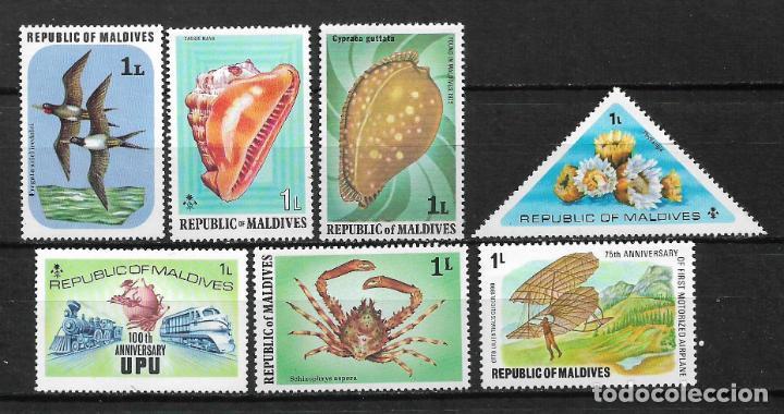 ISLAS MALDIVAS LOTE SELLOS - 15/12 (Sellos - Extranjero - Asia - Otros paises)