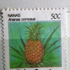 Sellos: MALASIA, 1 SELLO SIN MATASELLOS. Lote 191995906