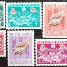 Sellos: 1963. MALDIVAS. 117/123. CAMPAÑA MUNDIAL CONTRA EL HAMBRE. PESCA. AGRICULTURA. SERIE COMPLETA. NUEVO. Lote 193571116