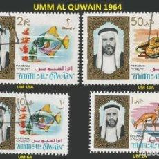 Sellos: UMM AL QIWAIN (EMIRATOS ARABES UNIDOS) 1964 - 4 SELLOS NUEVOS - TEMA FAUNA. Lote 194090412