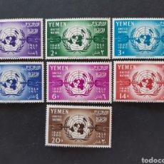 Sellos: YEMEN, YVERT 89-95*, 1961. Lote 194105365