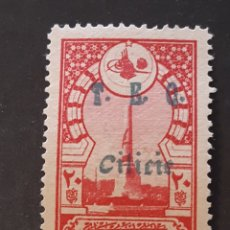 Sellos: CILICIE, YVERT 75*. Lote 194181628